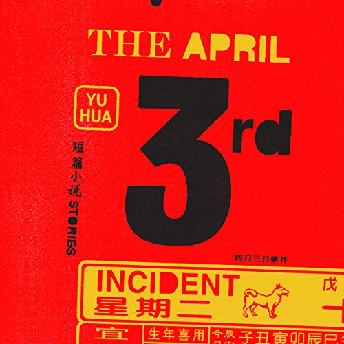 The April 3rd Incident     Stories              Written by:                                                                                                                                 Yu Hua,                                                                                        Allan H. Barr - translator                               Narrated by:                                                                                                                                 Feodor Chin                      Length: 6 hrs and 29 mins     Not rated yet     Overall 0.0
