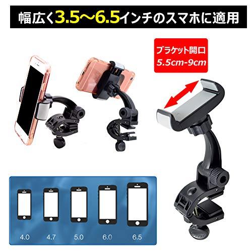 UniqueSpirit車載ホルダークリップ式ダッシュボード/デスク適用スマホスタンド360度回転可着脱簡単落下防止iPhoneAndroid6.5インチまで多機種対応
