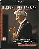 カラヤンの遺産 ベートーヴェン:交響曲第3番「英雄」(ベルリン フィル創立100周年記念コンサート) Blu-ray