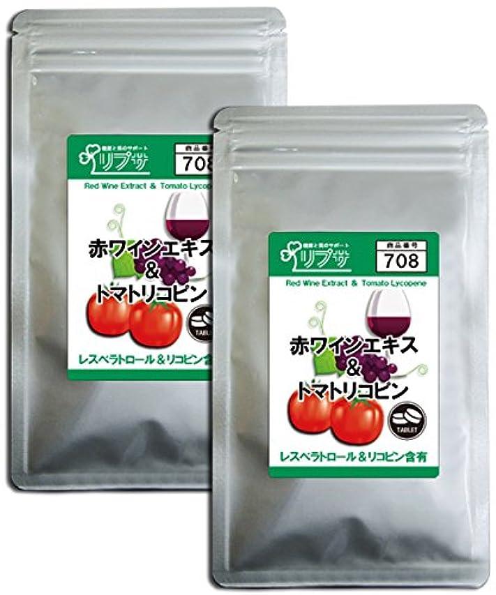 溶接高尚な接続詞赤ワイン&トマトリコピン 約3か月分×2袋 T-708-2