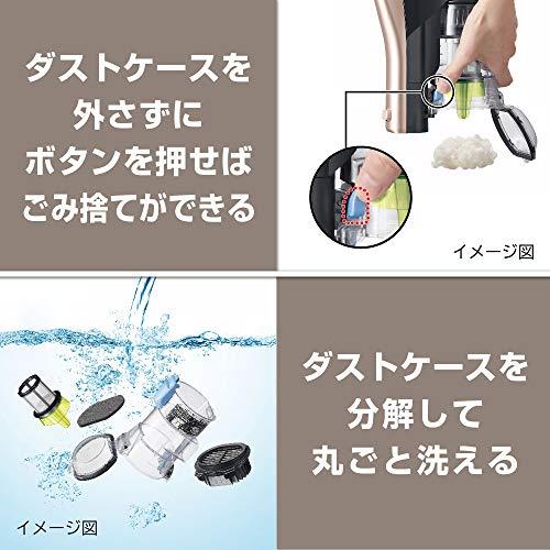 日立掃除機コードレススティッククリーナー日本製軽量1.4kg強力パワー自走式PV-BFL1Nシャンパンゴールド