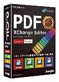 【最新版】PDF-XChange Editor