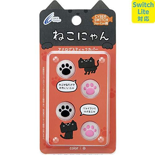 【Switch Lite対応】 CYBER ・ アナログスティックカバー ねこにゃん ( SWITCH Joy-Con 用) 白 - Switch