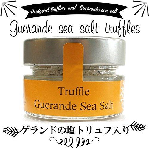 ゲランドのトリュフ塩(100g)