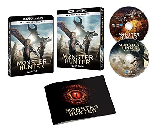 映画『モンスターハンター』4K Ultra HD Blu-ray&Blu-rayセット