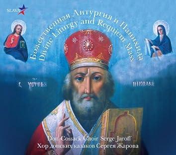 Divine Liturgy and Requiem Mass
