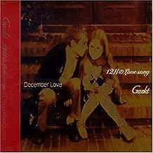 12 Gatsu Love Song/December Love by Gackt (2002-11-27)