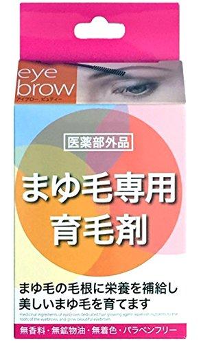 田村治照堂 ハツモール 薬用まゆ毛専用育毛剤 アイブロービューティー 6ml