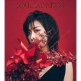 【店舗限定特典つき初回生産分】 Soul salvation (デジパック仕様)(L判ブロマイド付き)