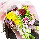 エルフルール 生花 おまかせ花束 フラワーギフト プレゼント 贈り物 退職 卒業 バラ 誕生日 ギフト 結婚記念日 古希 還暦 母の日