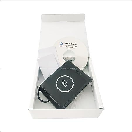 iCode2 非接触RFIDリーダーライター 日本語プログラミングサポートあり ISO15693 保証書・日本語取扱説明書・日本語プログラミングガイド・サンプルカード2枚付 S9-CU-CAN