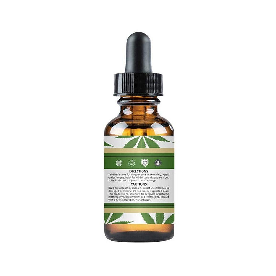有毒精査整理する鎮痛のための有機麻オイル睡眠補助抗ストレス不安1000mg天然麻エキスが肌と髪に役立ちます (1000mg)
