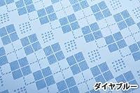 お食事エプロン6060 フラットタイプダイヤブルー