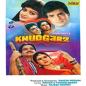 Khudgarz (Original Motion Picture Soundtrack)