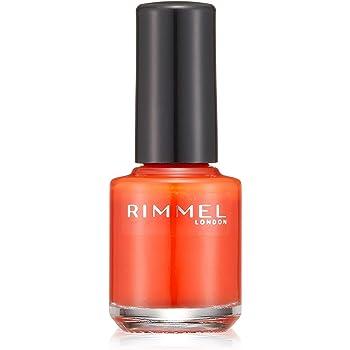 リンメル スピーディ フィニッシュ 209 オレンジ 7ml