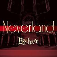 Neverland(Atype)
