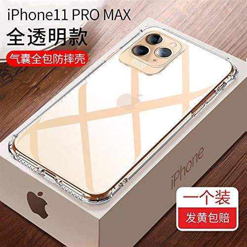 Phone case Suitable for iPhone11 Mobile Phone case Transparent 6D Sound-Changing Silicone Protective Cover airbag Anti-Fall Mobile Phone case-iPhone11Promax Four-Corner airbag Anti-Drop