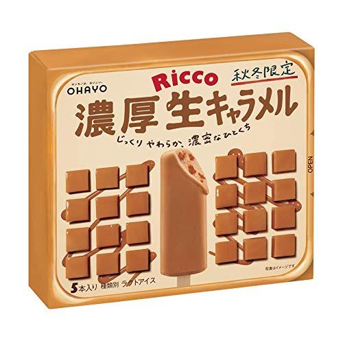 オハヨー乳業 Ricco 濃厚生キャラメル40ml×5本×10箱