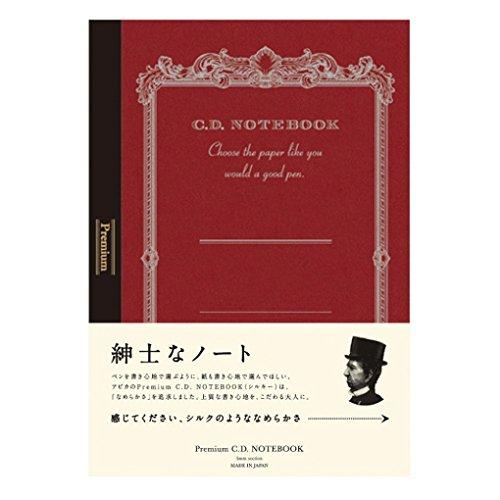 日本ノート プレミアムCD ノート 方眼罫 A5 CDS90S キョクトウ アピカ