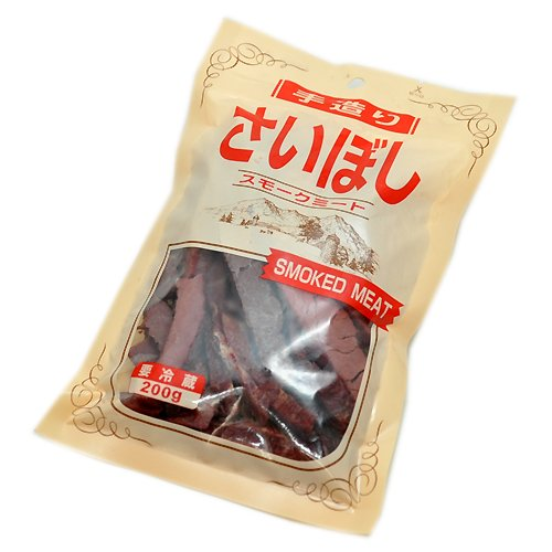さいぼし 馬肉燻製品[馬肉・桜肉・おつまみ・珍味]