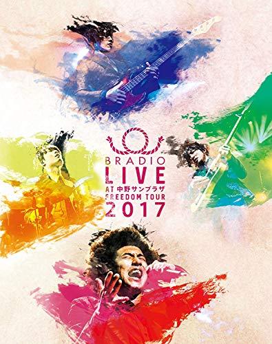 BRADIO LIVE at 中野サンプラザ‐FREEDOM tour 2017‐※DVD