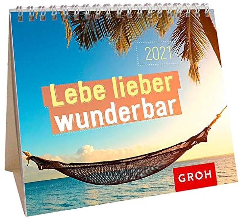 ディレクター採用するまでLebe lieber wunderbar 2021 Mini-Monatskalender