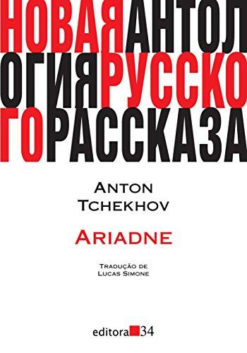 Ariadne (1895)