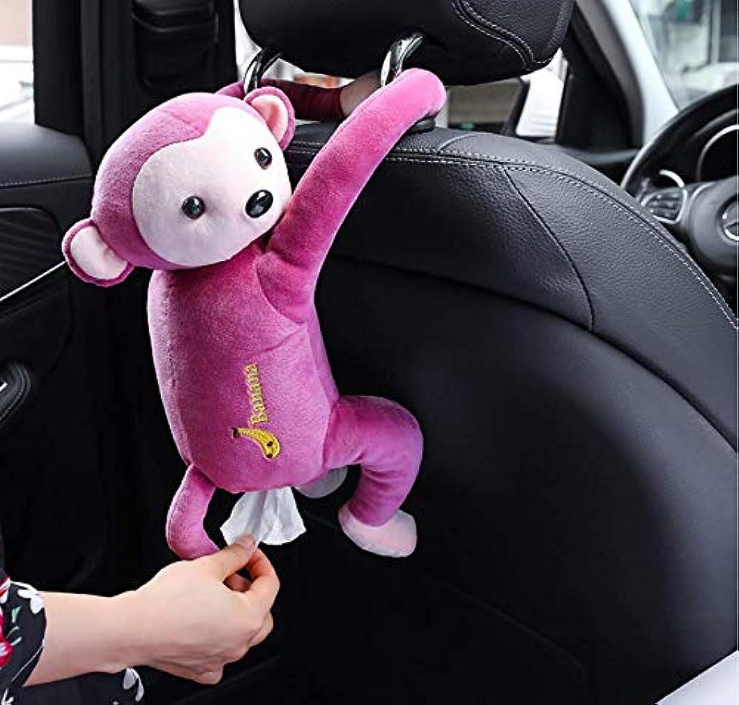 Cozyswan さるスタイルティッシュボックス おもしろい 両手にボタンで嵌め込む 車内 掛ける可能 かわいい お尻から引き出す