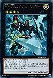 遊戯王 REDU-JP041-UR 《H-C エクスカリバー》 Ultra
