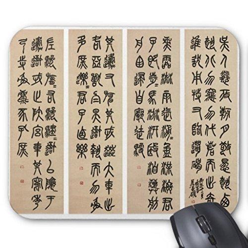 Goobull Un Tipo di Antica Calligrafia Cinese rettangolo Gomma Antiscivolo Mouse Computer Gaming Mouse Pad Mouse Mats
