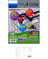 エーワン UVカット透明カバーフィルム 6シート 35041 + 画材屋ドットコム ポストカードA