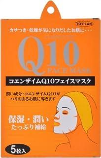 TO-PLAN(トプラン) Q10フェイスマスク 5枚入り