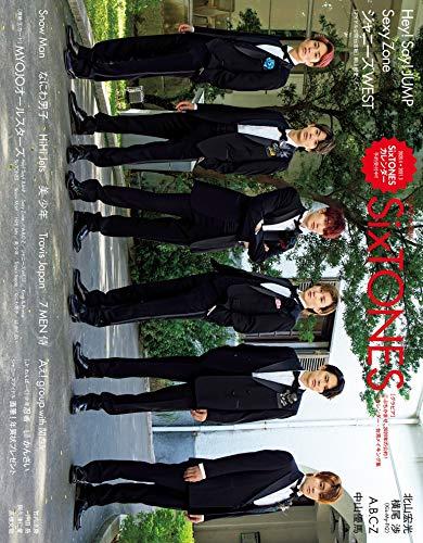 『Myojo(ミョージョー) 2020年 02月号 [雑誌]』のトップ画像