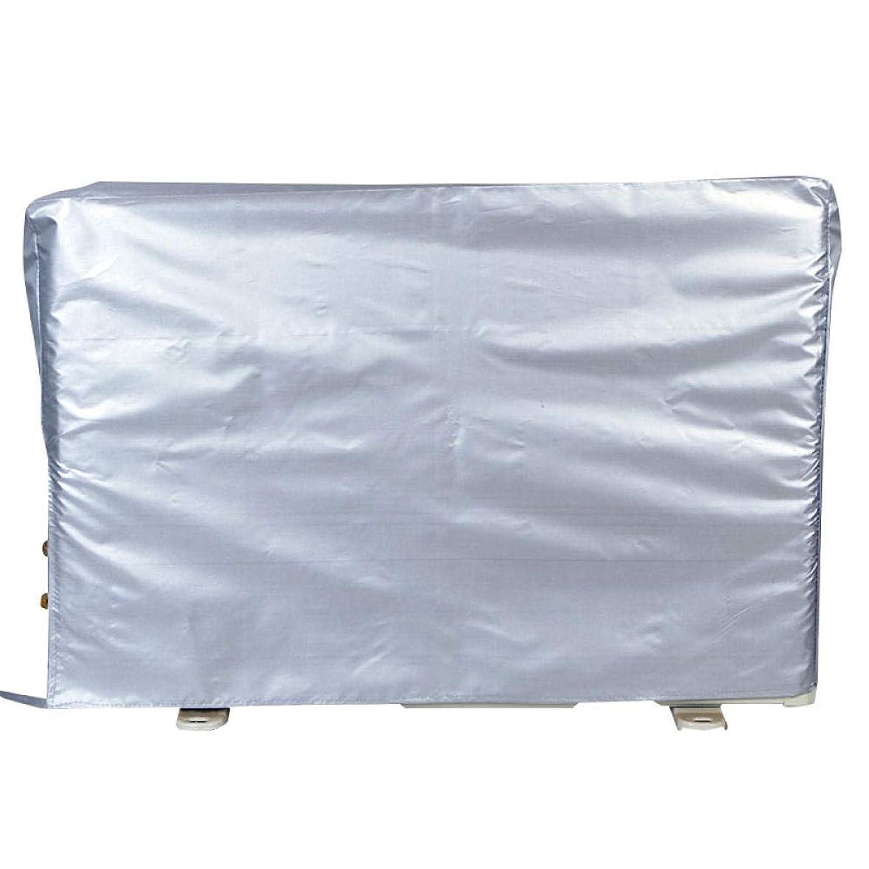 砂の計画絶滅3サイズの屋外エアコンカバー、防塵、防雪、防水、日焼け止め、屋外エアコンプロテクター。-84x56x32cm_