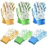 SEUROINT Garden Gloves