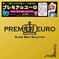Premier Euro by Various (2010-07-21)
