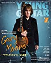 YOUNG GUITAR  ヤング・ギター  2021年 5月号