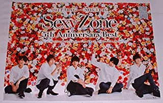 Sexy Zone 5th anniversary best B2 ポスター