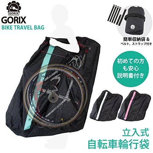 GORIX(ゴリックス)『輪行袋縦タイプ(Ca4)』