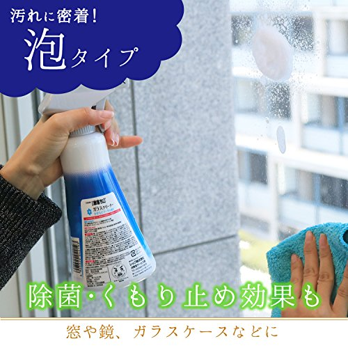 激落ちくんガラスクリーナー泡スプレー(くもり止め+除菌)380ml窓・ガラスすっきり(やすらぐブーケの香り)
