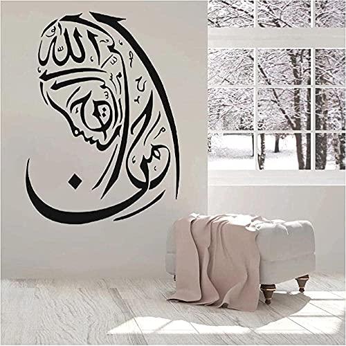 Art Deco autoadhesivo vinilo pared pegatina creativo árabe caligrafía islámica Allah dormitorio sala de estar decoración Islam mujer 57X78Cm