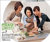 mixa green vol.003 エンジョイ!クッキング