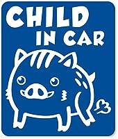 imoninn CHILD in car ステッカー 【マグネットタイプ】 No.74 イノシシさん(ウリ坊) (青色)