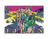 『ジョジョの奇妙な冒険 Part8 ジョジョリオン』B2ポスター D ~ジョジョ展 in S市杜王町 2017~