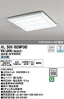 XL501029P3B オーデリック LEDベースライト(LED光源ユニット別梱)(調光器・信号線別売)