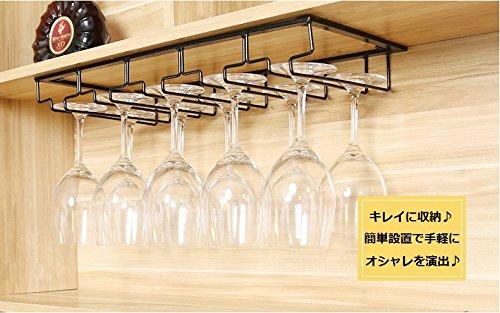 La Paul ワイングラス ホルダー ラック セット 収納 家庭 業務用 (5列)