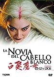 La Novia del Cabello Blanco [DVD]