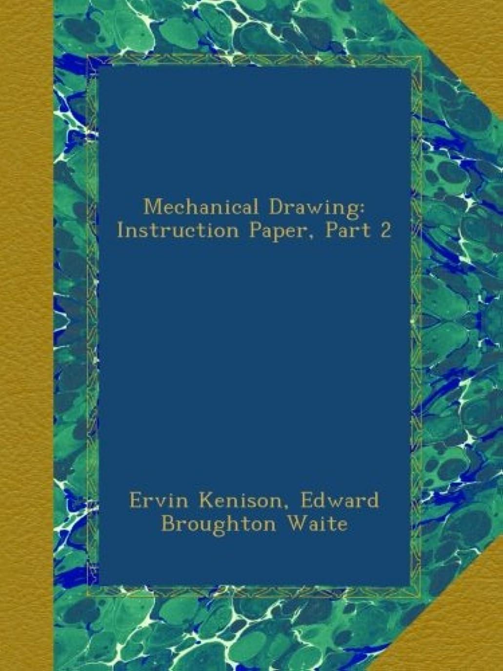 限りなくびんジョージエリオットMechanical Drawing: Instruction Paper, Part 2