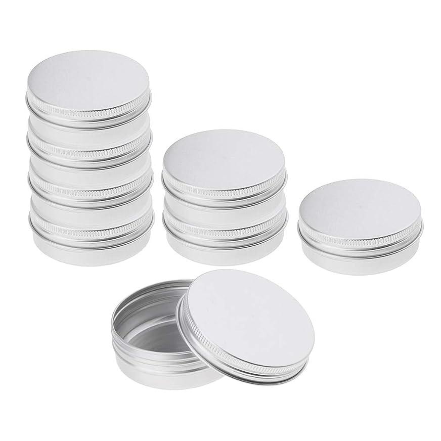配管覆す荒涼としたFLAMEER 収納ボックス アルミ缶 空 蓋付き ビーズ用 ボタン用 コイン用 キャンドル用 約8個入り