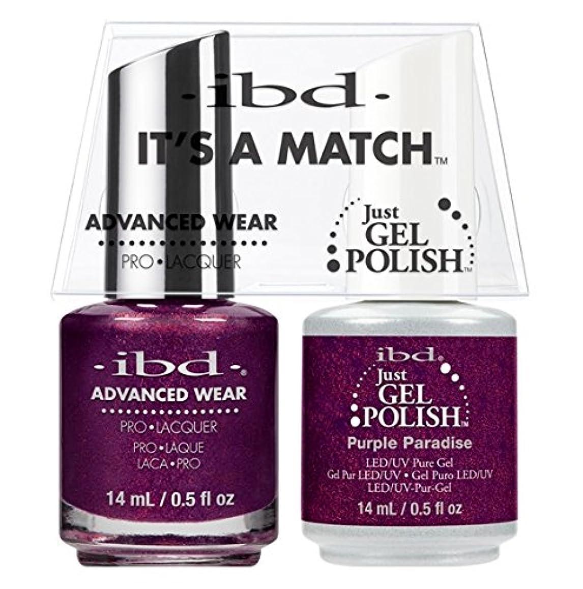 池落ち着いた滞在ibd - It's A Match -Duo Pack- Purple Paradise - 14 mL / 0.5 oz Each